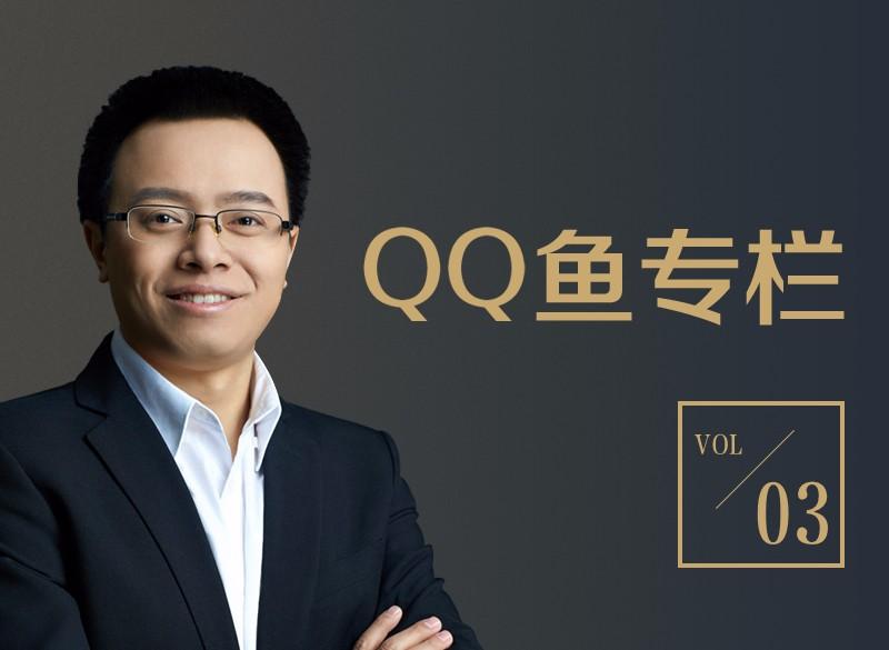 【QQ鱼专栏】补充<em>医疗保险</em>(2):不是风险转移而是福利提升