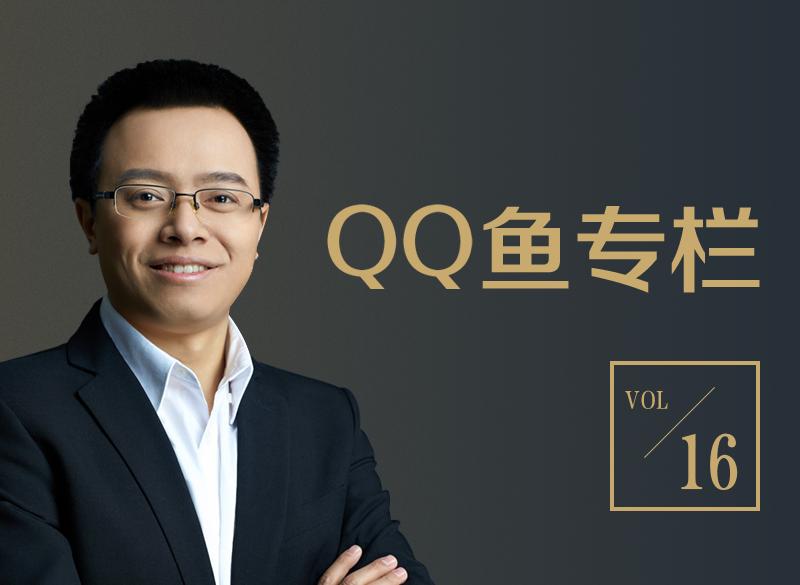 【QQ鱼专栏】父母超过40岁了,如何选择参加社会养老保险?