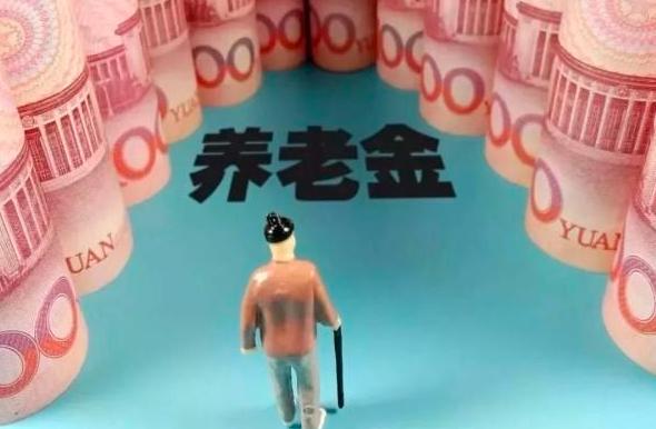 2021年新知:北京交社保,户籍不在北京,养老金在哪领?